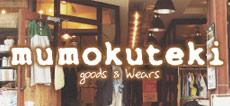 mumokuteki goods
